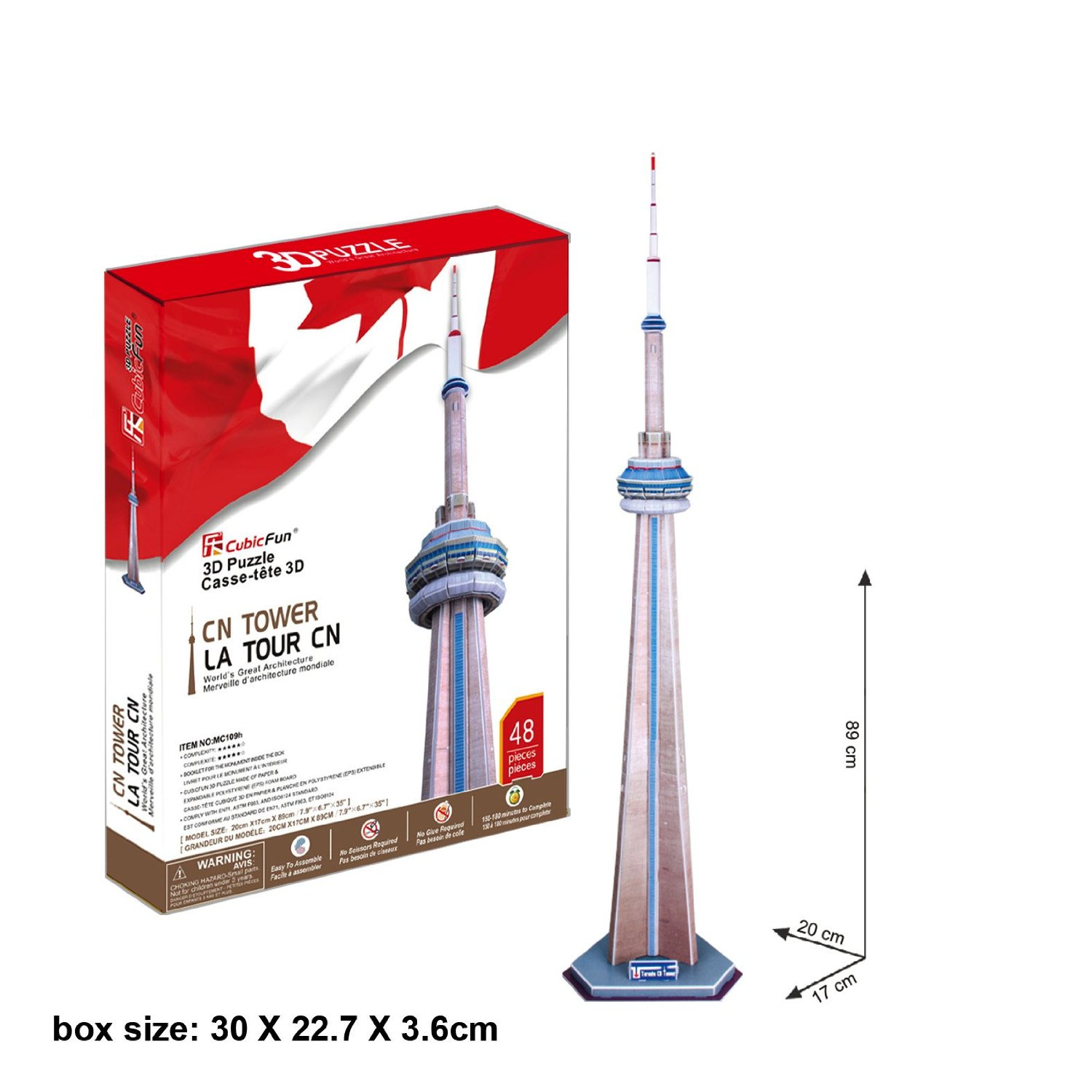 CN Tower Jigsaw Puzzle