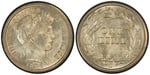 U.S. 10-cent Dime 1894 Coin