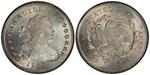 U.S. Dollar Coin 1795