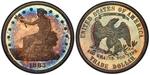 U.S. Dollar Coin 1883