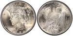 U.S. Dollar Coin 1923
