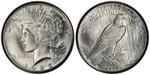U.S. Dollar Coin 1925