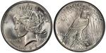 U.S. Dollar Coin 1926