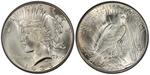 U.S. Dollar Coin 1935