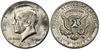 U.S. 50-cent Half Dollar 1981 Coin