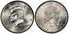 U.S. 50-cent Half Dollar 2008 Coin