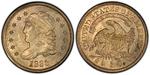 U.S. Nickel 1835 Cent Coin