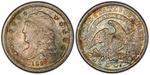 U.S. Nickel 1837 Cent Coin
