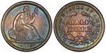 U.S. Nickel 1838 Cent Coin