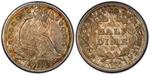 U.S. Nickel 1839 Cent Coin