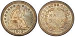 U.S. Nickel 1842 Cent Coin