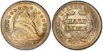 U.S. Nickel 1854 Cent Coin