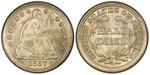 U.S. Nickel 1857 Cent Coin