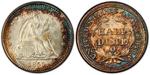 U.S. Nickel 1859 Cent Coin