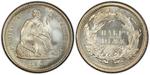 U.S. Nickel 1862 Cent Coin