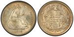 U.S. Nickel 1866 Cent Coin