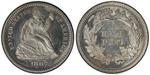 U.S. Nickel 1867 Cent Coin