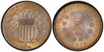 U.S. Nickel 1874 Cent Coin