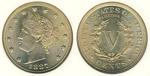U.S. Nickel 1887 Cent Coin