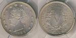U.S. Nickel 1888 Cent Coin