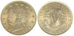 U.S. Nickel 1899 Cent Coin