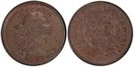 U.S. Penny 1797 Cent