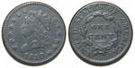 U.S. Penny 1810 Cent