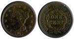 U.S. Penny 1815 Cent