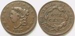 U.S. Penny 1817 Cent
