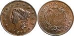 U.S. Penny 1818 Cent