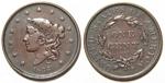 U.S. Penny 1836 Cent