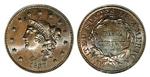 U.S. Penny 1837 Cent