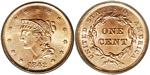 U.S. Penny 1842 Cent