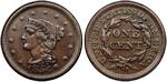 U.S. Penny 1854 Cent