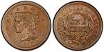 U.S. Penny 1855 Cent