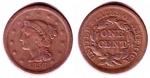 U.S. Penny 1856 Cent