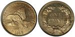 U.S. Penny 1858 Cent