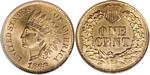 U.S. Penny 1868 Cent