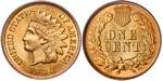 U.S. Penny 1888 Cent