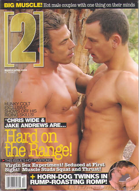 [2] March 2006 thumbnail