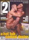 [2] July 2005 magazine back issue