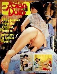 300 Asian Dolls # 7 magazine back issue