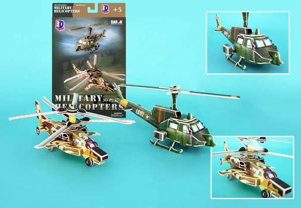 jigsaw puzzle of military helicopters by daron, puzz3d mini puzzle 66 pieces military-helicopters