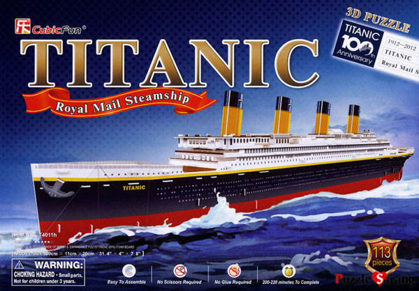 titanic royal mail steamship 3d jigsaw puzzle, rare collector's puzzles by cubic fun 3d puzzle titanic-rms-3d