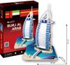 burj al arab 3d puzzle cubicfun, U.A.E. dubai landmark skyscraper jigsaw puzzles, 3d puzles, 37 piec