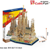 sagrada familia iglesia church 194 piece 3d jigsaw puzzle by cubicfun, puzz3d dimensions