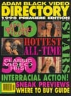 Adam Black Video Directory # 1 magazine back issue cover image