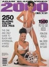 Adam Black Video Directory # 3, 2000 magazine back issue