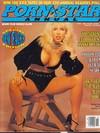 Adam Film World Guide XXX Movie Illustrated Vol. 6 # 10 magazine back issue