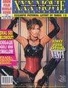 Taylor Wane Adam Film World Guide XXX Movie Illustrated Vol. 8 # 4 magazine pictorial